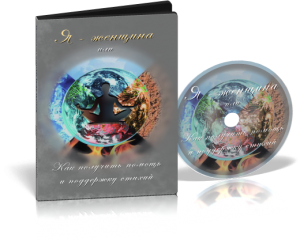 14-stihii-dvd_520x420